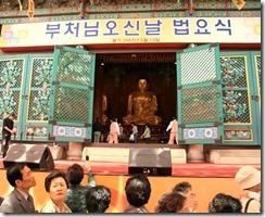 |Seoul. Buddha's birthday celebration
