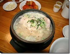 Seoul. Sam  Kye Tang ( chiken soup)