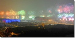 olympic fake fireworks Beijing