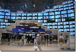 IFA 2008. Pavilionul Samsung