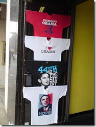 Obama. Chicago. 2009 January