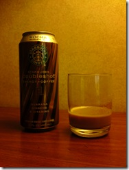 starbucks. energy coffee