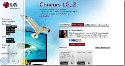 Concurs LG, 2