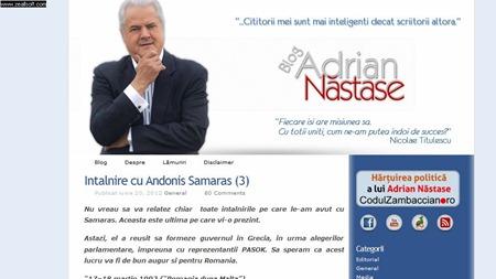 Adrina Nastase arestare