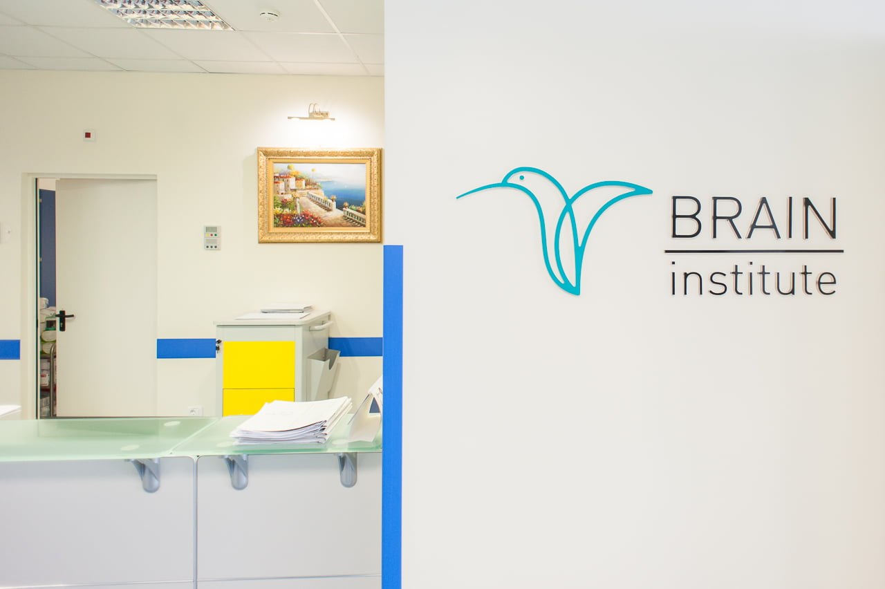 Brain Institute Bucharest Romania