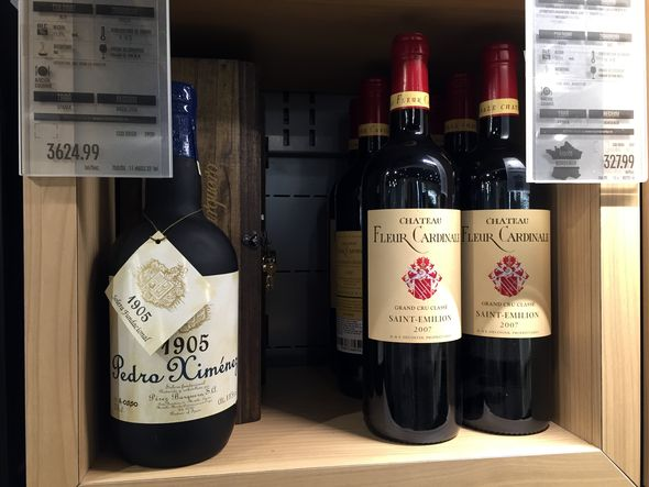 Wine Gallery (3)
