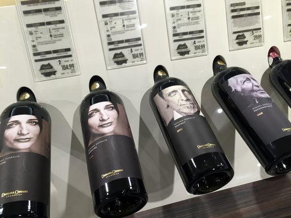 Mega image wine gallery