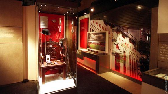 Integraedu arsenal museum5